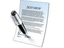 Краткосрочный договор на оказание услуг по разработке техдокументации