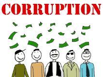 Справка о коррупции