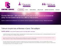 ctrlservice.ru