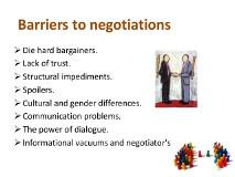 Бизнес-тренинг-жесткие переговоры