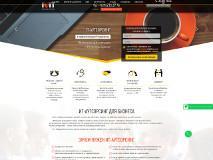 Аутсорсинг в области IT - информационных технологий