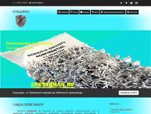Архивное хранение документов в Екатеринбурге