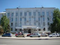 Тюменский государственный университет